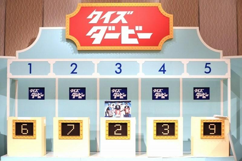 東京五輪開催がどうか分からぬ中で聖火リレーしてるけどもところでもし開催されたならば山崎浩子さんは新体操の指導者か何かで携わる予定なん でしょうか? 聖火リレーしてるけども群馬県内で井森美幸さんが 岐阜県内では竹下景子さんとそれぞれかつてTBSの人気番組「クイズダービー」で3枠解答者のはらたいらさんの両サイドの2枠と4枠の女性解答者が走ってたけども