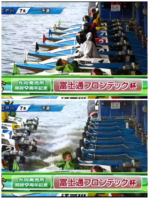 今日の江戸川7レースの発走時、8レース6号艇の吉田凌太朗君は何がしたかったんでしょうか? 皆さん台詞をお考えください! 7レースの1号艇は濱野谷の弟子の庄司キララです 徳夫さんに怒られるぞ(笑)