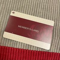 ラブホのカードだと思うのですがこれはどこのホテルのカードでしょうか?わかる方教えていただけたら嬉しいです