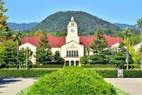 関西学院大学総合政策学部と早稲田大学人間科学部に合格したとします どちらに進学しますか?  どちらも文理融合学部で田舎のサブキャンパスの学部です  就職の強さやブランド力を考えれば関学の方が良いですかね...