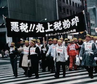 日本で売上税が悪税として葬られたのはなぜですか?
