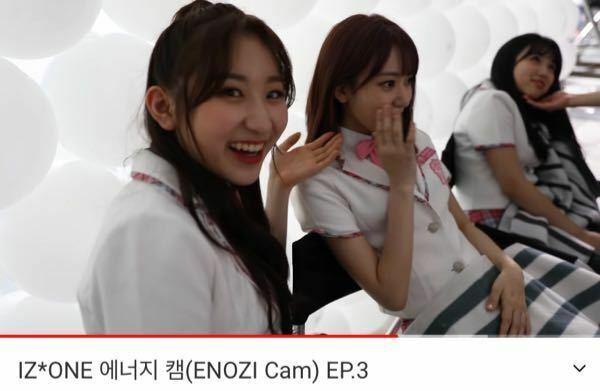 この時に奈子の顔を触ってるのは誰か分かりますか?