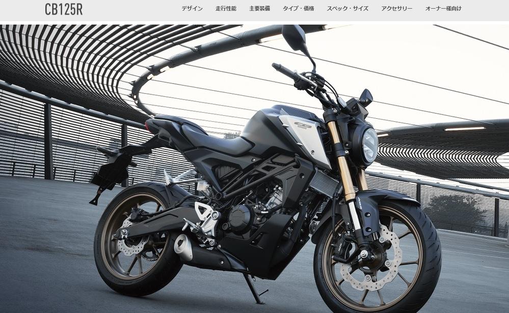 どうして、国産125ccが、50万円近くするの??
