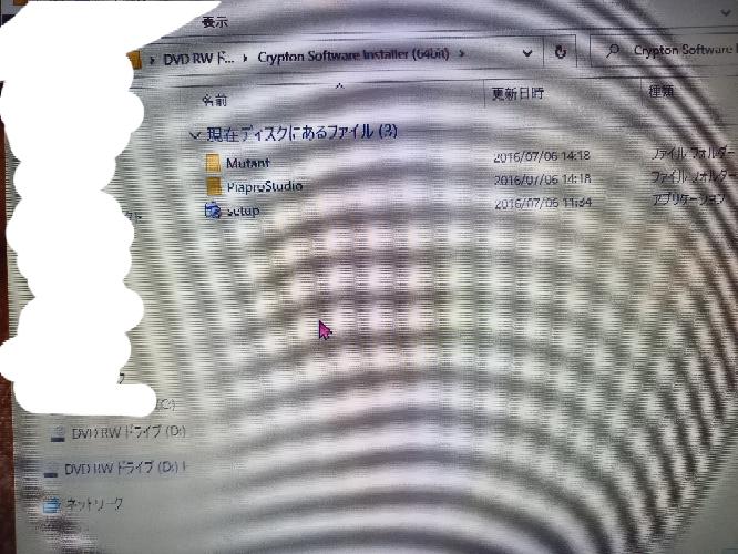 初音ミクv4xについてです。 ①導入方法をネットで調べ、全てインストールできたはずなのですが起動方法が分からないので教えていただきたいです。(ネットではインストールのことまでしか分かりませんてした。) ②そのネットの記事だとsetup.exeというファイル名なのですが、私のパソコンだと.exeがないです。 これは何か不具合ですか?