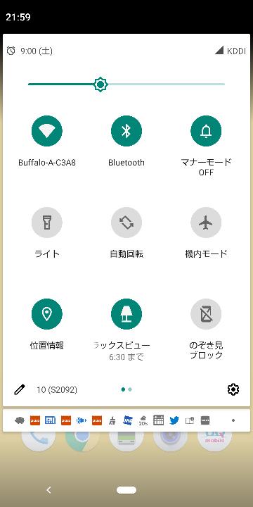 AQUOS sense2のコントロールパネルの左下に表示される10(S2092)の意味は何でしょうか? Android 10にバージョンアップしてから表示されるようになりました。