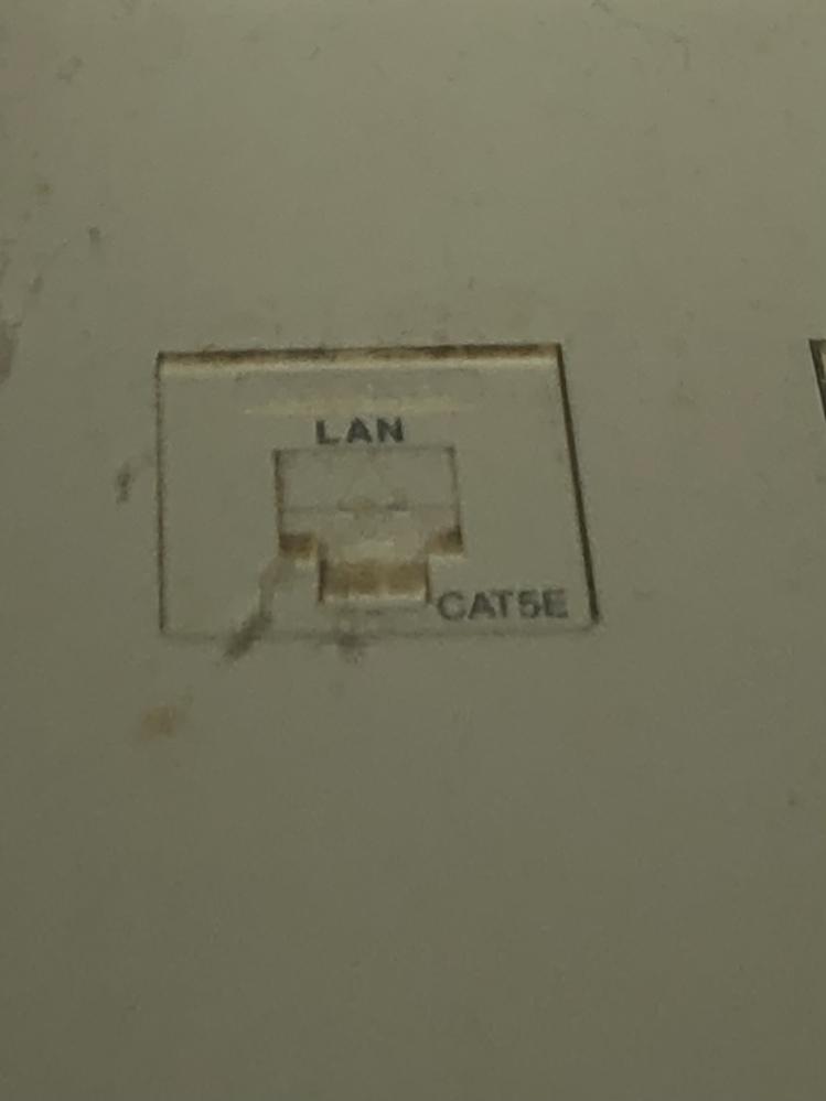 これにLANケーブル挿してケーブルのもう一方をパソコンに挿せばインターネットに繋がりますか?