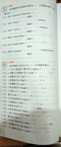 英語の答え教えてください