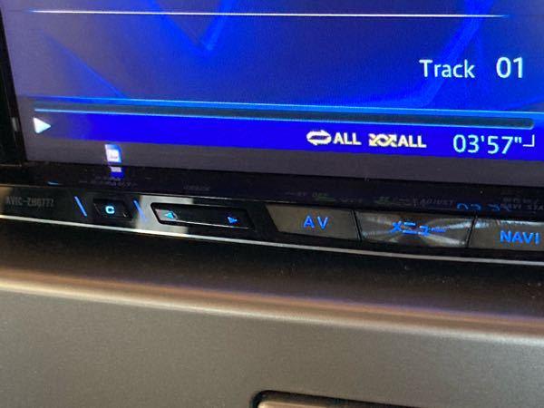 パイオニアのカロッツェリアを使用しています。iPhoneをBluetooth接続で音楽を聴いてますが、今までだと再生時間がリアルタイムで変わっていたのですが、何かのタイミングで?曲の長さが固定で...