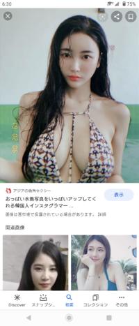 この画像の女性の名前解りませんか?