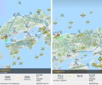 フライトレーダー24で下の画像のようなフライトをしているのを見つけました。 何をしているのでしょうか? 左が米海軍 C-2A、右が航空自衛隊 C-2輸送機だと思われます。