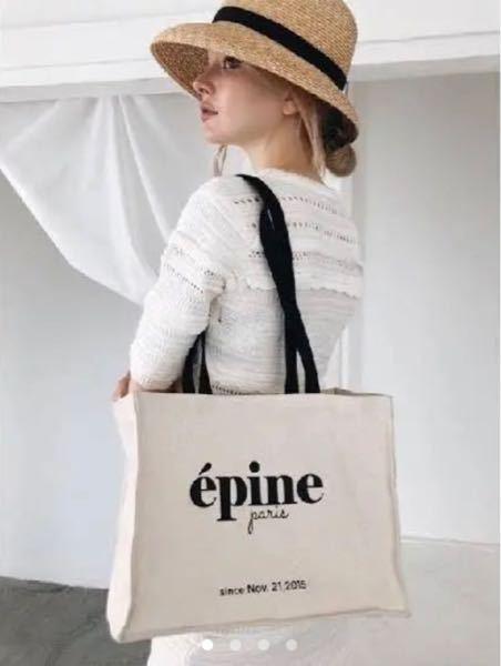 epine shop bag tote トートバッグ きなり KNR をジャニオタバッグとして使いたいのですが、ジャンボうちわは入りますでしょうか?横向きです。 ジャニーズ ジャニオタバッグ e...