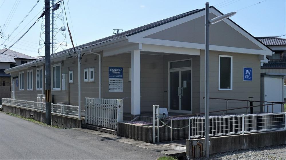 王国会館は、集会以外で地域住民にオープンなのでしょうか? 先週末に出張で都市近郊にあった王国会館を目にしました。ゆったりとした平屋建てで隣接して駐車場もありました。街の中の王国会館とは、かなりイメージが異なっていました。ネットで調べると、このようなタイプの王国会館は、都市近郊では珍しくないようです。 教会や寺院、神社の社務所は、結構地域住民にとって馴染み深い場所で、自治会等の地域の会合や集...
