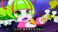 「トロピカル〜ジュ!プリキュア」の敵キャラ『エルダちゃん』は最近のプリキュアシリーズの敵キャラでも人気が高くなると思いますか?(^-^)