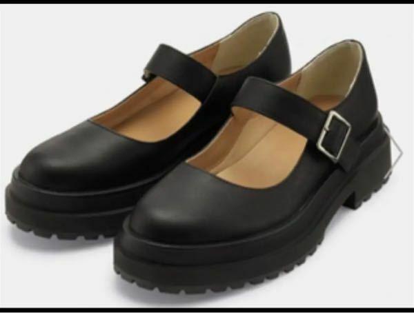 このような形の靴で、底が厚くない靴教えてください。 身長が高くなるのが嫌なので。