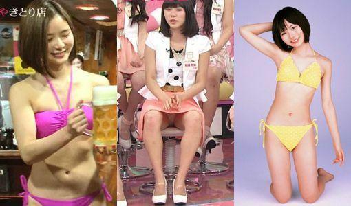 朝日奈央さんはテレビ番組出演の機会に恵まれていますが、アイドルとしては可愛さや美しさが足りないと感じます。 テレビ番組での需要は外見や表情のアイドル性のみでは高まりませんから、他に色々な要素がある人だとは思います。朝日奈央さんの「魅力」とはどのようなものですか?