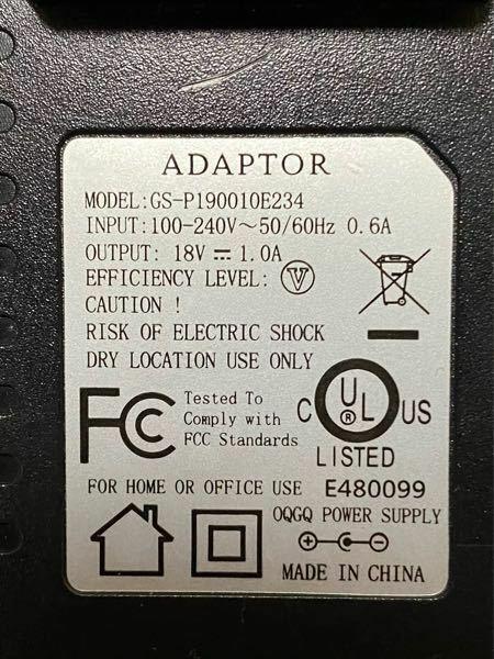 エフェクター有識者にヘルプです。 パワーサプライの電源アダプターのみ断線してしまった場合、別のものでの代用は可能なのでしょうか?また可能な場合、outputと極性に気をつけていれば良いのでしょうか? 電源アダプターの写真を添付しました。他にも必要な情報がある場合は、私にわかる範囲でお答え致します。知識が少ないので助けていただけるとありがたいです。 よろしくお願い致します。