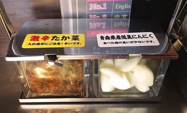 地元の豚骨ベースの醤油ラーメンの店は、無料の生ニンニクは青森県天間林産のニンニクですが、二郎系のニンニクは日本一の生産高の青森県産が多いですか?