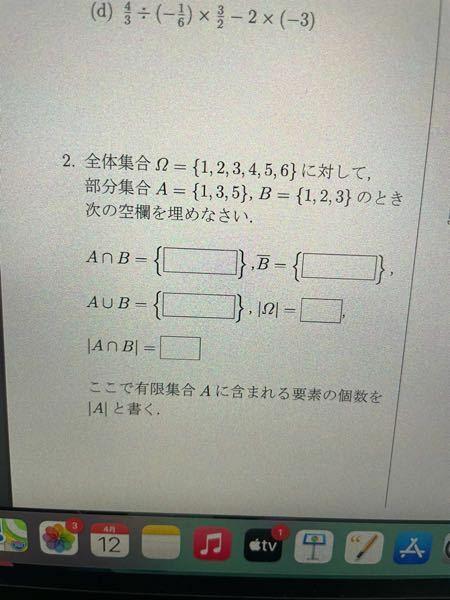 これの解き方を教えて下さい。