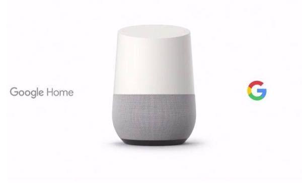 Googleホームスピーカーが昨日再生中に何も触っても話しかけてもないのに突然停止し、本体側面の電源ランプはオレンジ色で、マイクミュートボタンを押しても呼びかけてもずっと反応しません。 電源を元から切ってもう一度入れてもオレンジのままです。そして上部のランプ(音量調節できる面)は十字にオレンジっぽいのが4つ点灯しているままで、これ以上ずっと増えたり変化したりしません。 マイクミュートボタンで初期化できるらしく15秒以上長押ししても変化も無し音も鳴らずです。 このスピーカーは2年くらい前にYouTube premiumに登録している人にプレゼントしますって送られてきたものです。 Googleホームアプリも持ってて最新アプデにしてるのですが、開いてもGoogleホームスピーカーは検出されません。 原因や改善方法分かる方教えて下さい。 Googleに電話で聞きたくてもどれが繋がるか分かりません。教えてほしいです。
