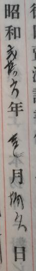 【ハルコ】です。 これは、何と書いてあるのですか? どういう意味ですか? ↓↓↓↓↓ ㅤ ㅤ
