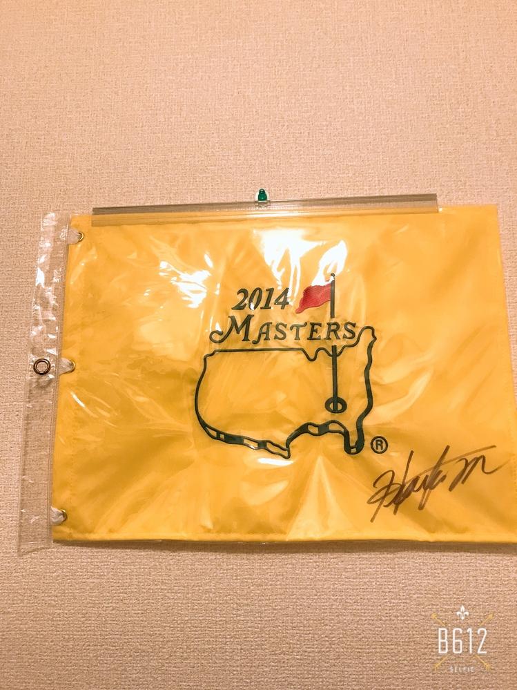 松山英樹のサイン入り2014年のマスターズピンフラッグって何円で売れると思いますか?