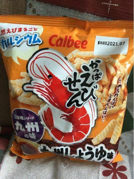 九州以外にお住まいの方に質問です。 この九州しょうゆ味のかっぱえびせんはスーパーなどで見かけますか? 広島の友達に送ろうとおもっているのですが、九州以外で売っているなら別のものを送ろうとおもいます。