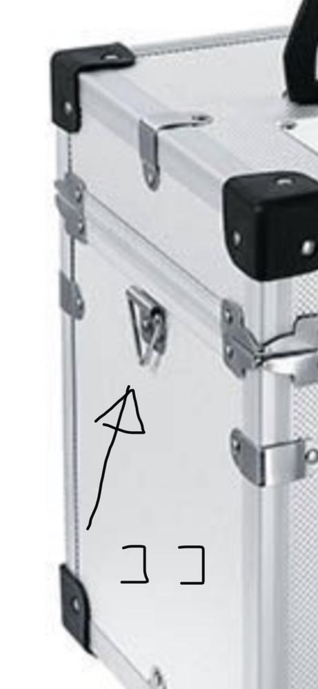 レーザー墨出し器の箱を肩掛けで持ち運びしたいと思い、写真の部分の金物を取り付けたいのですが、名前が分かりません。 分かる方教えてください。