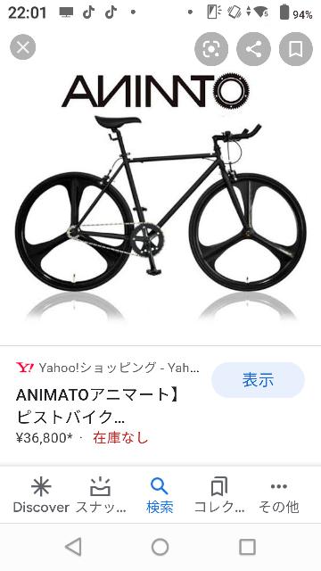この自転車の組み立て動画知ってる人いませんか?