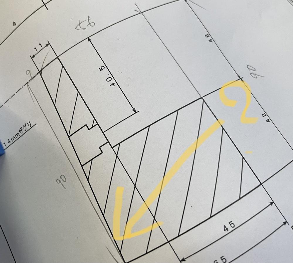 矢印の角度の求め方を教えてください 数式も記載して頂きたいです