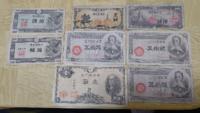 こちらの旧紙幣は持っていて価値がありますか?