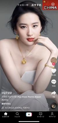中国のこの女優さんの名前教えてください