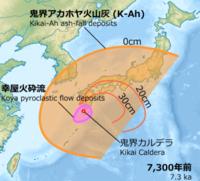 鬼界カルデラ噴火の予兆でしょうか?  もし、鬼界カルデラ噴火なら、日本人は鬼界に入り、日本終了ですか? 破局噴火(はきょくふんか)「Supervolcano」は、地下のマグマが一気に地上に噴出する壊滅的な噴火形式を表す用語。  通常の噴火と異なり、噴火の破壊力は壊滅的な威力となり、火砕流も放射状360度の方向に流走し広大な面積を覆う。半径数十kmの範囲で生物が死滅するばかりでなく、大量の噴出...