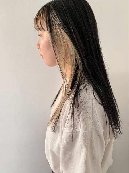 地毛(暗めの茶色、細い)からこのぐらいの金髪にするには何回ブリーチをすればいいでしょうか?また、この色にしてから1ヶ月ちょっとで黒染めするのは髪にかなりダメージがかかりますか?