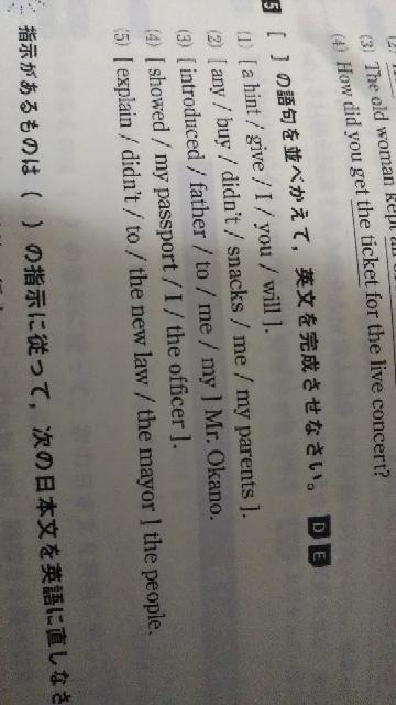 英語教えて欲しいですお願い致します