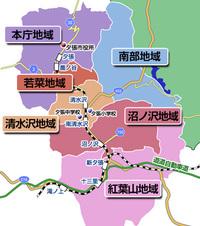 北海道夕張市が財政破綻して10年以上経ちましたが、未だに再建には至っていないのですか?