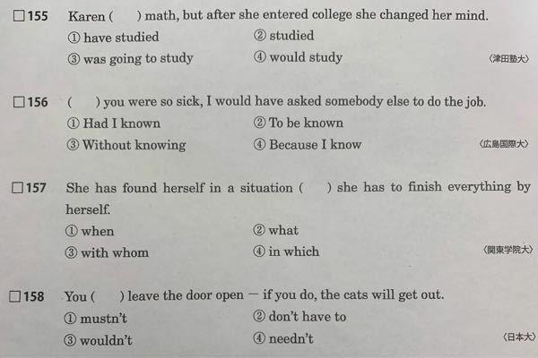 英語の問題です。空欄に入るものを答えてください!