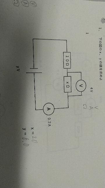 この問題の解き方を教えて下さい。なぜこのような答えになるのか詳しく教えて下さい。よろしくお願いします。