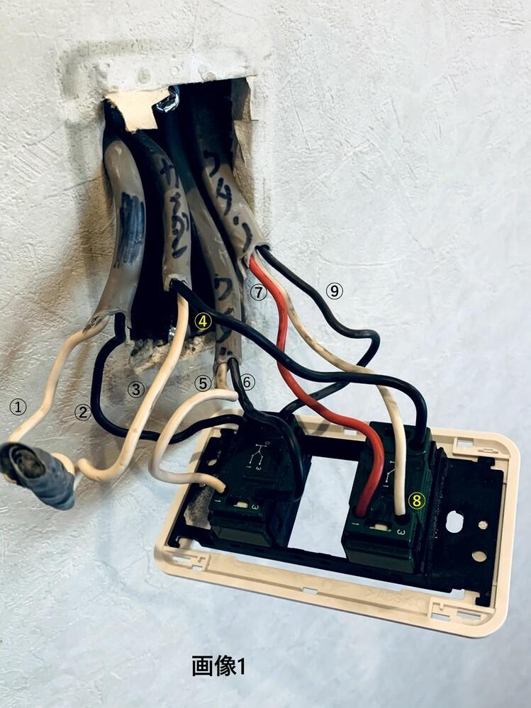 2ヶ所の3路スイッチからスマートスイッチに変える配線を教えて下さい。 画像1 2つの照明の3路スイッチです。 左から 多分電源(1 2) 階段(照明3 4) ワタリ(5 6) ワタリ (7 8 9) と書いてあります。 スマートスチッチの配線は、L1 L2 L N があります。 2つの照明配線を教えてください。 配線で片切になってもソフトで3路スイッチのようになるようです。 下記の配...