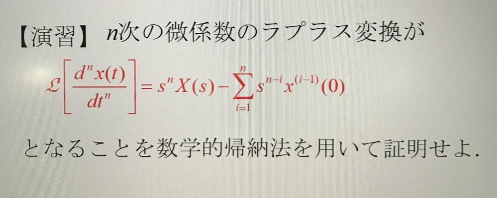 数学苦手なので助けてください ♂️