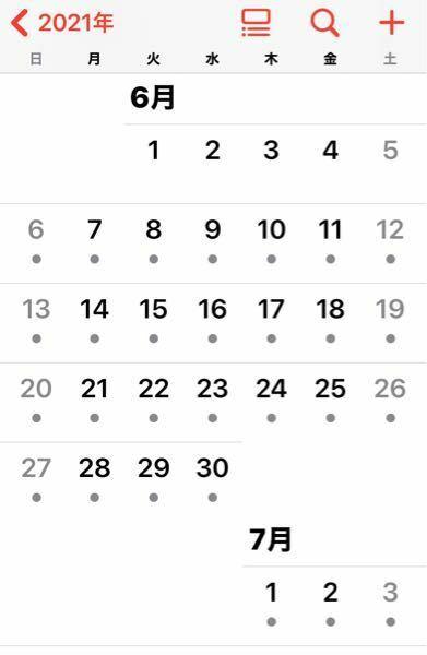 iPhoneのカレンダー、予定を消すには? 以前、自分で4/1に登録した予定があるのですが、画像のように予定を過ぎた先の月日にまで、(6月、7月など)同じ内容で登録されて困っています 削除方法を教えてください