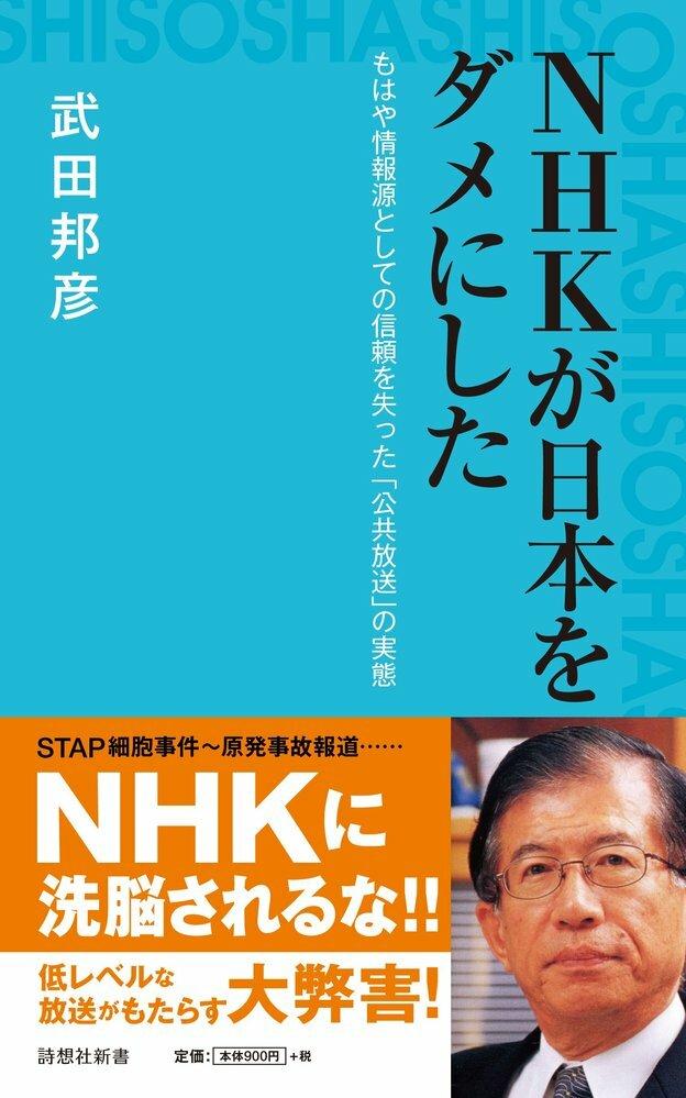 大喜利「○○○○が日本をダメにした」〇〇〇〇は何文字でもOKです。