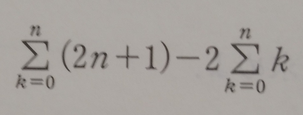 Σの計算ですが、どのように計算したらいいですか? 途中経過も含めて教えてください。