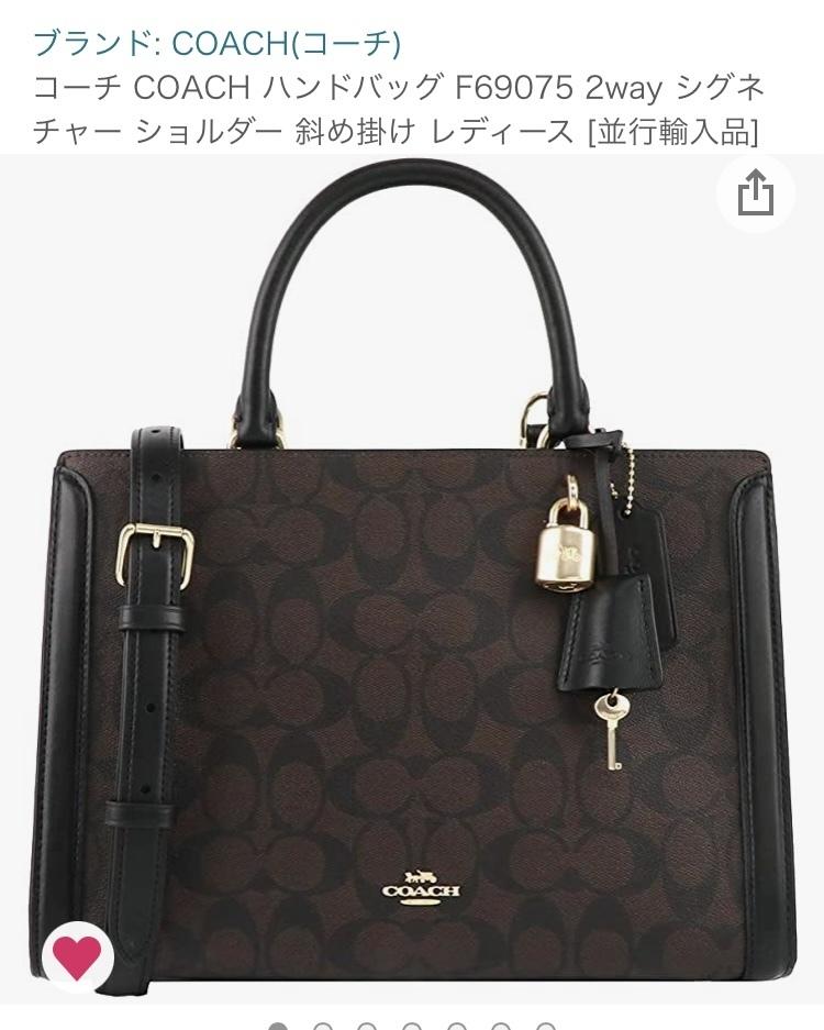 このcoachコーチのバッグって、今は日本では売ってないんですか?古い型なんでしょうか。 先日街で見かけて、すごく使いやすい形だなと思ったので、もし知ってる方がいらしたら教えて欲しいです。