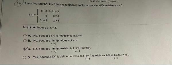 数学の問題です!なぜ答えがCになるのでしょうか? 数学が得意な方教えてください。お願いします。