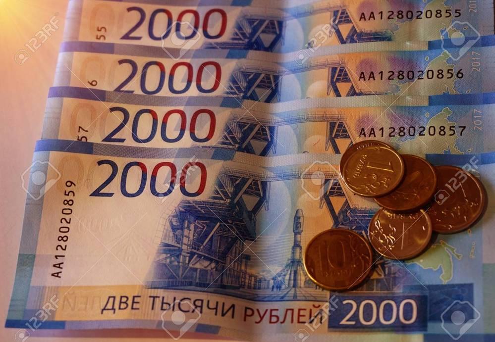 だいぶ前ですが、「ロシア国民はルーブルを信頼しておらず、タクシー運転手によっては料金のタバコでの支払を依頼する」と聞いたのですが、 現在はどうなのですか?自国の通貨を信頼しないという事態を、日本生まれ日本育ちの私は想像できないのですが、日本でも将来起こり得るのですか?