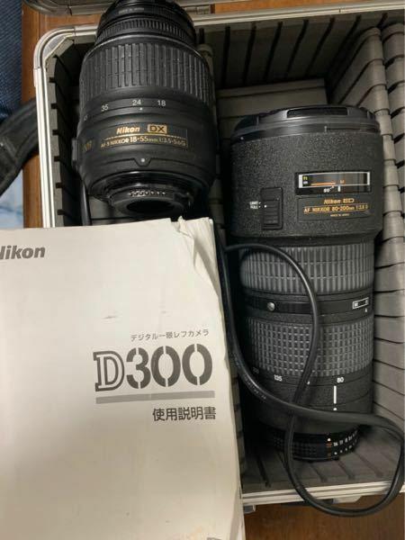 マウントアダプターの購入について 下記スペックの本体とレンズを使えるようにする マウントアダプターを探しています。 ・本体 (Canon) - EOS KISS M ・レンズ (Nikon) - ED AF NIKKOR 80-200mm 1:2.8 D - DX AF-S NIKKOR 18-55mm 1:3.5-5.6G 目的は、より遠くの被写体を綺麗に取ることです。距離的に...