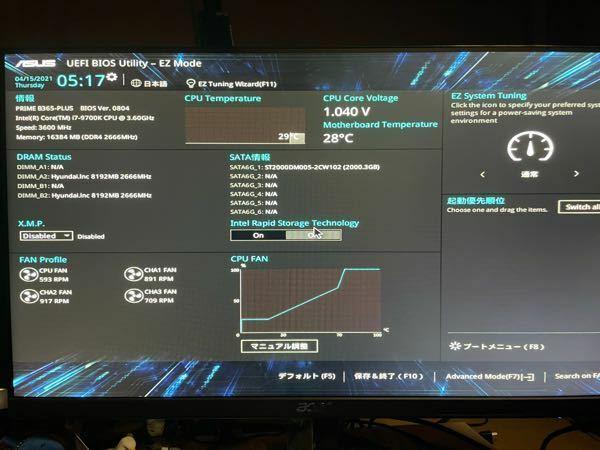 Windows10のパソコンが先程急に起動しなくなりました。 寝るからシャットダウンしたはずなのに気づくと電源ランプが点いており、モニターを見ると画像のような画面になっていました。 自分なりに色々調べて ・BIOSの初期化からの再起動 ・放電 ・HDDの抜き差し ・メモリの抜き差し を試してみましたが効果はなく再起動してもこの状態が続いています。 自分は知識が乏しいのでわかりませんが何かわ...