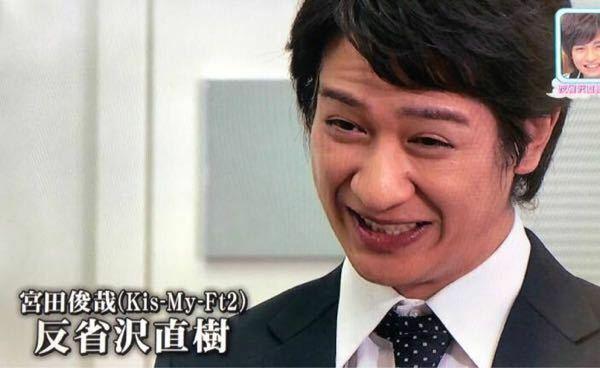 俳優・堺雅人さんが演じる半沢直樹をモノマネをしているアイドルグループ・Kis-My-Ft2の宮田俊哉さんが演じる反省沢直樹が面白いと思いますか?