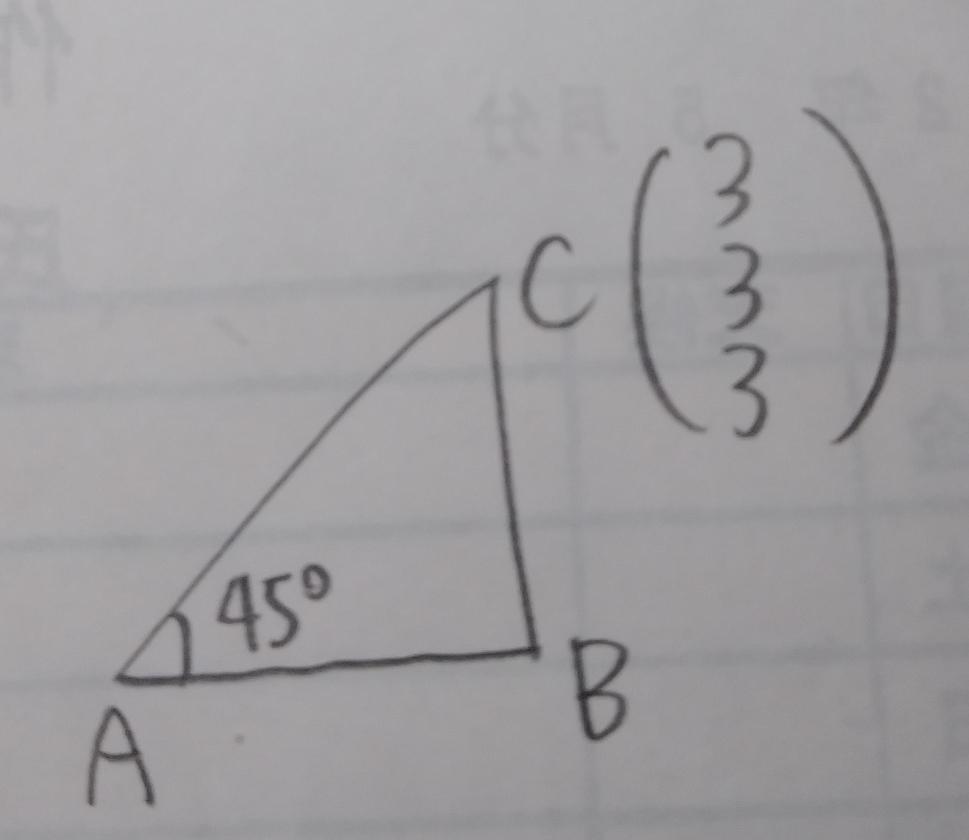 これだけの情報でわかるAのx、y、z座標はありますか? 平面ならx、yどっちもわかるんですよね?