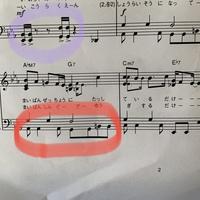 独学でピアノを弾いている者です。 下の段のこの赤い丸で囲ってあるところはどのように弾いたら良いのでしょうか?? 紫の丸で囲ってあるところとは音符の種類が違う(?)のですがこれも同じように同時に弾く感じ...